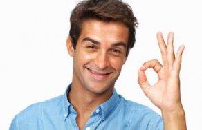Как увеличить член в домашних условиях 5 верных способов